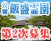 20110315_icon