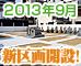 20130901_icon