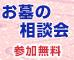 20130926_icon